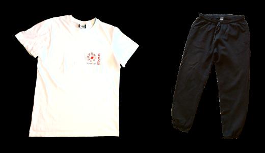 taiji tenue logo